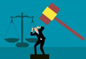 裁判 罰則行政措置